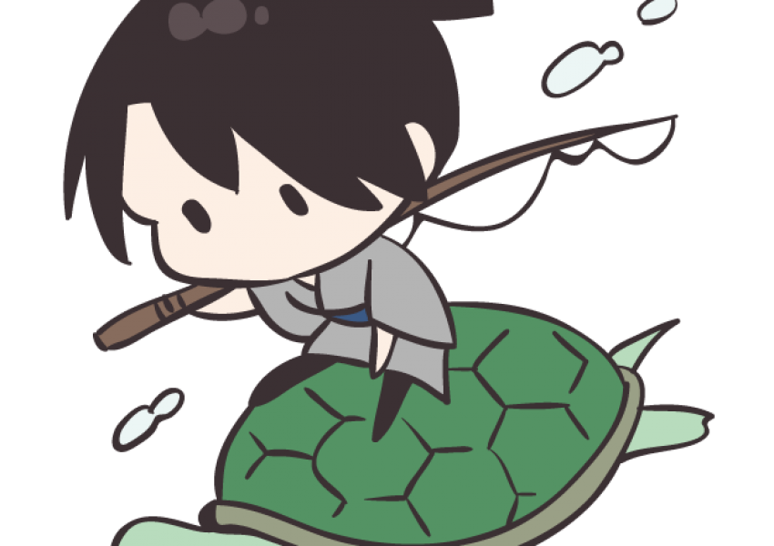 太郎 浦島